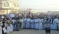 """صور حصرية لاحتجاجات جمعة """"الوفاء لشهداء المهرة"""" في ساحة الغيظة"""