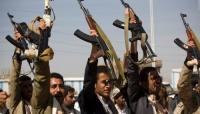 جست سيكورتي:  هذا ما يجعل الحرب في اليمن عصية على الحل ( ترجمة خاصة)