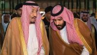 """تحركات أمنية في محيط الديوان الملكي السعودي بعد مغادرة """"بن سلمان"""""""