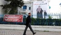 """لافتة صادمة لـ """"بن سلمان"""" على مقر نقابة صحفيي تونس ونشطاء يعلنون احتجاجات ضد زيارته"""