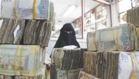 """العملة اليمنية تواصل الإنهيار وفارق الصرف ما بين صنعاء وعدن """"مهول جدًا"""""""