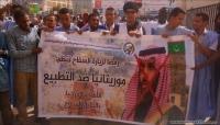 بن سلمان في موريتانيا على وقع الرفض الشعبي: #لا_لتلميع_القتلة