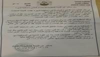 """اعتصام المهرة تطالب بسحب المليشيات التابعة لباكريت وتسليم مرتكبي حادثة """"الأنفاق"""""""
