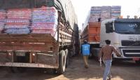 """مفوضية اللاجئين ترسل مساعدات إنسانية للأسر المتضررة من الإعصار """"لبان"""" في المهرة"""