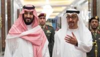 """""""جحيم السجون"""" .. شهادات جديدة تكشف تعذيب السعودية والإمارات لليمنيين باستخدام مرتزقة أجانب !"""