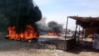 السودان: احتجاجات مستمرة مع دعوات للإضراب