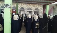 المجلس العام للمهرة وسقطرى يكثف من دعمه للقطاع التعليمي في عدد من مدارس الغيضة