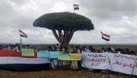 """""""سقطرى يمنية"""".. اليمنيون ينتفضون في وجه الإمارات ويطالبون بإنهاء تواجدها في البلاد"""