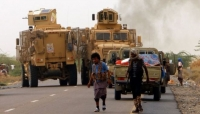 """"""" وول ستريت جورنال """"الولايات المتحدة ضغطت على الإمارات لإيقاف معركة الحديدة (ترجمة خاصة)"""