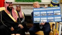 """""""2018"""" عام مليء بالضغوط الدولية والرفض الشعبي لحرب السعودية في اليمن .. لماذا ؟"""