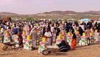 ميدل إيست آي: يمنيون يائسون يشكون الجوع والمساعدات الغذائية تذهب إلى بطون الأثرياء ( ترجمة خاصة)