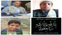 """بينهم قيادي ونجليه.. مقتل عشرة من مسلحي جماعة الحوثي في """"حجة"""" (أسماء)"""