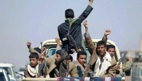 """أسوشيتد برس: الحوثيون يختطفون نساء في صنعاء للمتاجرة بهن وابتزاز أسرهن.. """"ترجمة خاصة"""""""