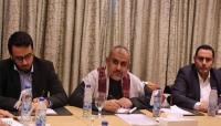 انتهاء اجتماعات لجنة تبادل الأسرى بين الأطراف اليمنية في الأردن