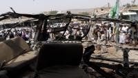"""""""هيومن رايتس"""" تحمل التحالف والحوثيين مسؤولية الأزمة الإنسانية في اليمن"""