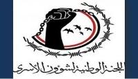 الحوثيون: أبلغنا الأمم المتحدة بشأن أسير سعودي لدينا دون تجاوب