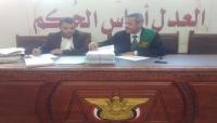 حكم حوثي جديد يقضي بإعدام معتقل يمني بتهمة التخابر مع السعودية
