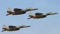 إعلان للتحالف السعودي الإماراتي يرعب سكان صنعاء ..