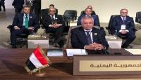 الحكومة اليمنية: 12 مليون مواطن تهددهم المجاعة القاتلة جراء الإنقلاب الحوثي