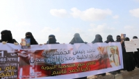 في وقفة احتجاجية.. عائلة مختطف في عدن تؤكد: مدير الأمن اعترف باعتقاله
