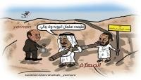 """""""كاريكاتير"""" يكشف مساعي السعودية لمد أنبوب نفطي في المهرة بمبرر مواجهة التمدد الإيراني"""