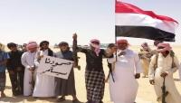 """""""السعودية"""" تمنع قيادات اعتصام المهرة من أداء العمرة في مكة"""