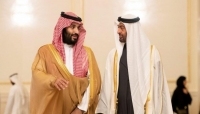 موقع بريطاني: أبوظبي والرياض تدعمان الاستبداد بالمنطقة