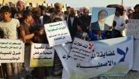 """مصادر: تغييرات مرتقبة تطال شرطة المهرة وترشيح """"حكيم باشا"""" لإدارة أمن المحافظة"""