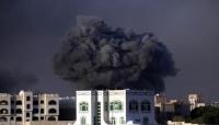 موقع بريطاني : الدعم السعودي والإماراتي لليمن لا يبرر قتل المدنيين (ترجمة –خاصة)
