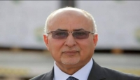 """وزير يمني: """"غريفيث"""" عجز عن تشخيص الأزمة في بلادنا"""