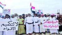 """ضغوط قبلية وشعبية بـ""""المهرة"""" رفضا للتواجد العسكري للسعودية في المحافظة"""