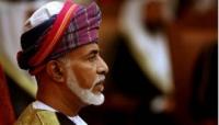 سلطنة عمان تصدر قانون الضريبة الانتقائية