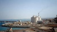مصفاة عدن تطلب شراء 90 ألف طن من المنتجات النفطية