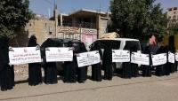 رابطة أهلية تندد بنقل الحوثيين عشرات المختطفين إلى سجون سرية بصنعاء
