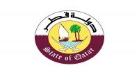 """""""قطر"""" تعبر عن قلقها البالغ حيال الانتهاكات المرتكبة بحق الشعب اليمني"""