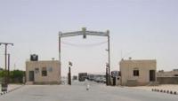 """المركز الاعلامي لباكريت يناقض رواية الأمس بشأن ضبط مهرب عماني في المهرة! """"صورة"""""""