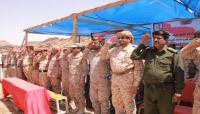 محور بيحان يحتفل بتخرج الدفعة الأولى من منتسبي اللواء 26 ميكا