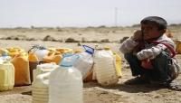 """""""لوب لوغ"""": الصراع يفاقم مشكلة ندرة المياه في اليمن (ترجمة خاصة)"""