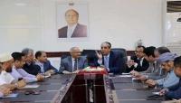 عدن تحتضن أول اجتماع للبنك المركزي بعد تعيين محافظه الجديد