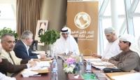 دول الحصار تقاطع بطولة خليجي 24 في قطر