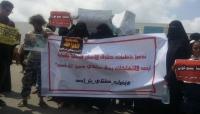"""اعتداءات وتحرش يطال عائلات المختطفين في """"بئر احمد"""" بعدن .. """"تقرير من داخل السجن"""""""