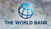 البنك الدولي: اقتصاد اليمن سيسجل أعلى معدل نمو في الشرق الأوسط
