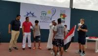 وزارة الشباب والرياضة تهنئ ناشئي التنس المتوج بكأس ديفيز