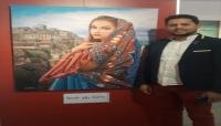 """""""وريقة الحناء"""" تفوز بجائزة معرض رؤى عربية في القاهرة"""