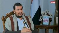 """زعيم الحوثيين يعتبر الوجود السعودي الإماراتي في الجنوب """"حالة احتلال"""""""