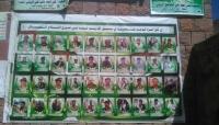إحصائية تؤكد مقتل أكثر من 9ألف حوثي العام الماضي ثلثهم أطفال