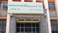 المركزي اليمني يعلن استعداده لتغطية احتياجات البنوك من العملات الأجنبية