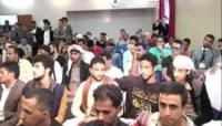 الهند تعفي اليمنيين ومواليدهم من غرامات نظام الإقامة