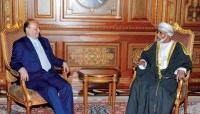"""""""المونيتور"""" الأمريكي: سياسة """"مسقط"""" الحيادية في اليمن نجحت في تفكيك ملفات معقدة (ترجمة خاصة)"""