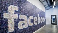 """""""فيسبوك"""" تتوقع دفع غرامة 5 مليارات لانتهاك خصوصية المستهلكين"""